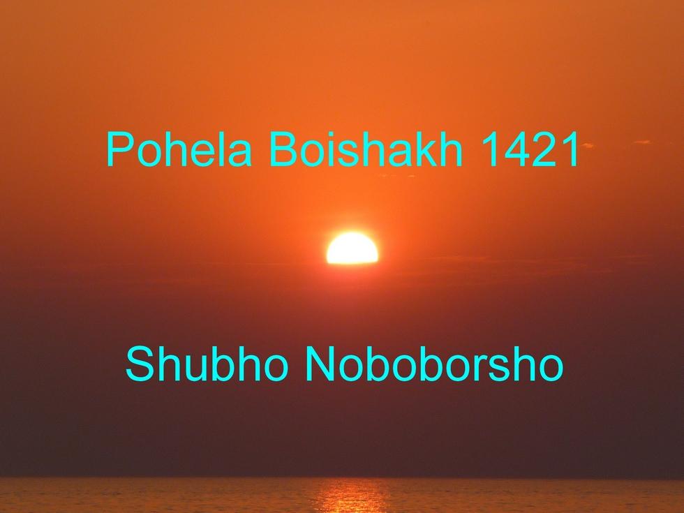 au-bord-golfe-bengale-shubho-noboborsho
