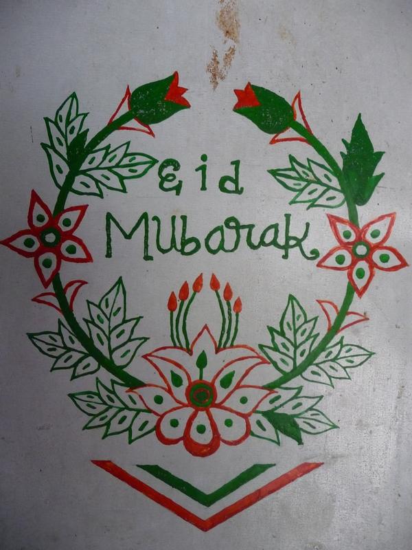 aid-moubarak-salutation-parfaitement-traditionnelle-bangladesh-chez-mes-amis-voyage-d-exception