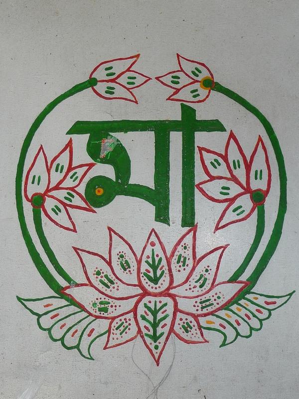 deux-lettres-mot-mere-bengali-bangladesh-chez-mes-amis-voyage-d-exception