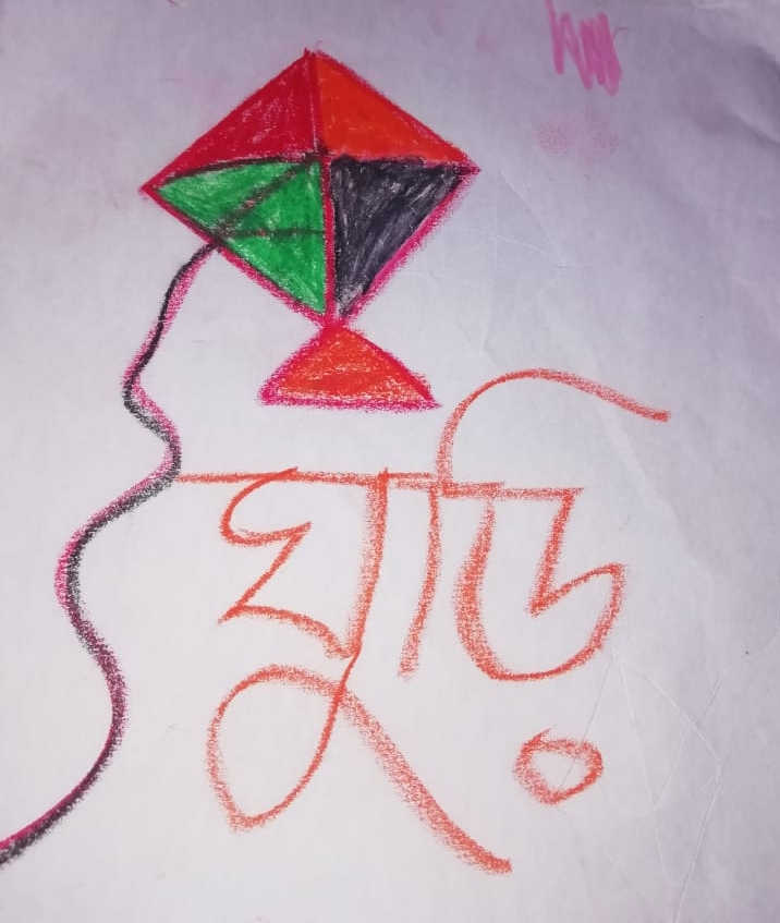 guri-cerf-volant-langue-bengali-dessin-adnan-des-nouvelles-amis-bangladesh